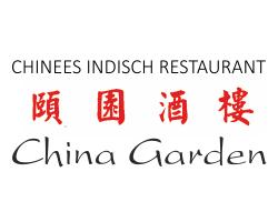 ChinaGarden